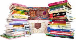 Swircle Box mit englischen und deutschen Büchern